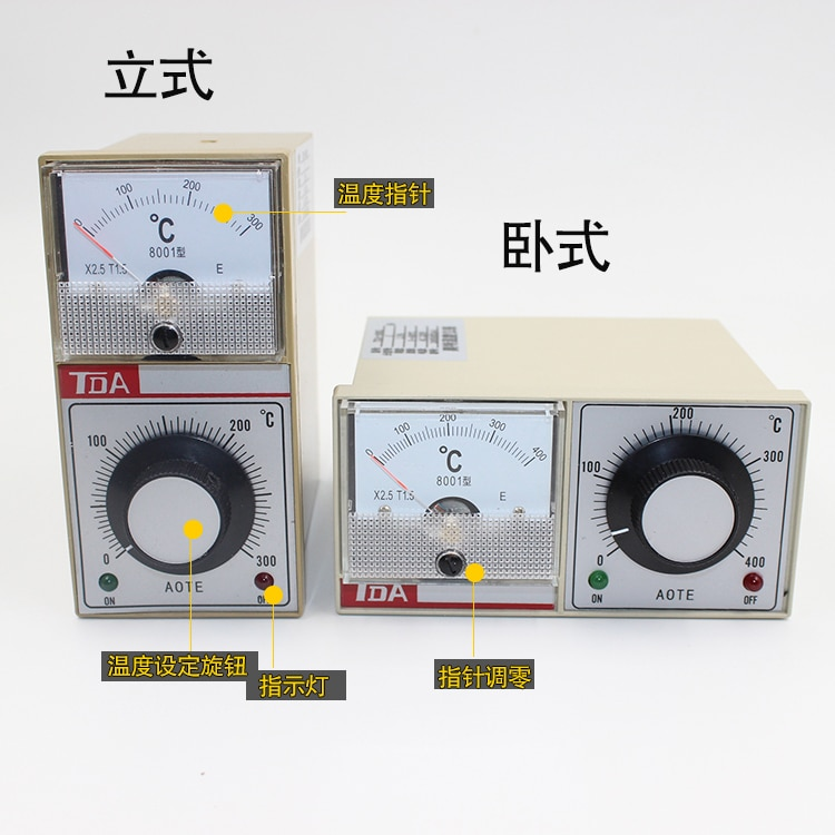 Controlador de temperatura TDA-8001 horno eléctrico horno de cocción parrilla eléctrica máquina de sellado termostato E tipo 300 grados