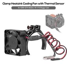 RC Auto Motor Kühlkörper Lüfter mit Thermische Sensor CNC Aluminium Legierung Clamp Kühlkörper für 4268 4274 Motoren 1/8 1/10 buggy Autos
