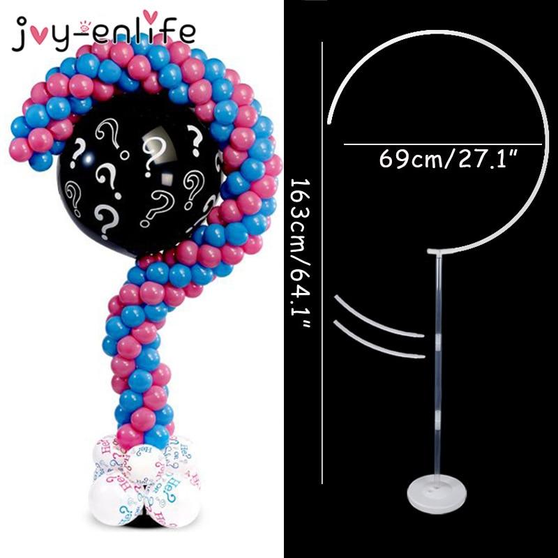 1set DIY Question Mark Balloon Stand Frame Gender Reveal Party Supplies Balloon Column Structure Kids Baby Shower Birthday Decor