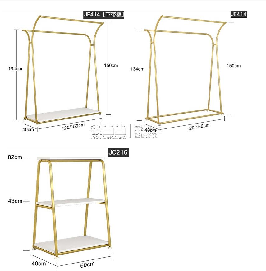 Middle island display rack of clothing store floor type double row clothes rack iron art creative side hanging display rack