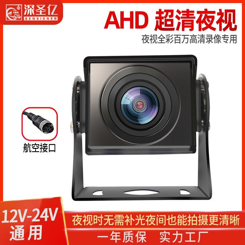 ماتي كامل اللون عالية الوضوح كاميرا 720P أربع قنوات مراقبة فيديو كاميرا ahd للرؤية الليلية الملكة الرؤية