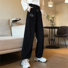 Real Shot Autumn New Loose Drawstring Ankle-Tied Casual