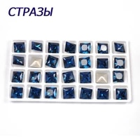 ctpa3bi crystal glass montana glass sew on rhinestones pointed back bottom with silver gold claws diy womens dresses carfts