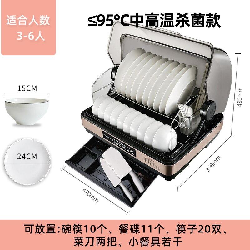 Romofo exportação japão original desinfecção gabinete cozinha do agregado familiar pequeno desktop mini pauzinhos de mesa máquina limpeza
