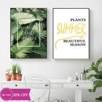Peinture sur toile de decoration de noel  affiche murale avec plante verte  tableau artistique pour salon  decoration de maison