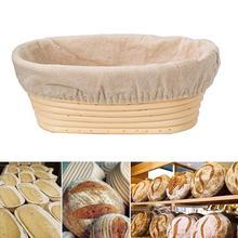 2020 ovale rotin pain Fermentation rotin panier pays pain Baguette pâte test de masse dégustation prouvant paniers fournitures