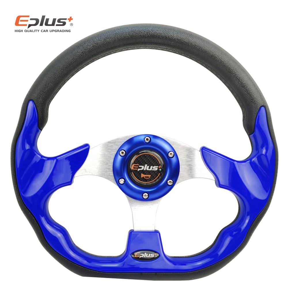 EPLUS سيارة الرياضة عجلة القيادة سباق نوع عالية الجودة العالمي 13 بوصة 320 مللي متر الألومنيوم بو 4 اللون D التصميم ل MOMO