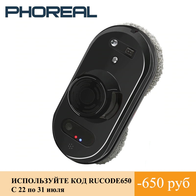 window cleaning robot vacuum cleaner home high suction of smart remote control with remote control automatic clean PhoReal FR-S60 Window Cleaning Robot High Suction Electric Window Cleaner Robot Anti-falling Remote Control Robot Vacuum Cleaner