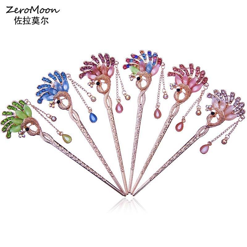 Estilo nacional de ópalo, Pavo Real, mariposa, palillo de pelo con flor borla de cadena metálica, cristal, diamantes de imitación, horquilla para el pelo, accesorio cabello joyas