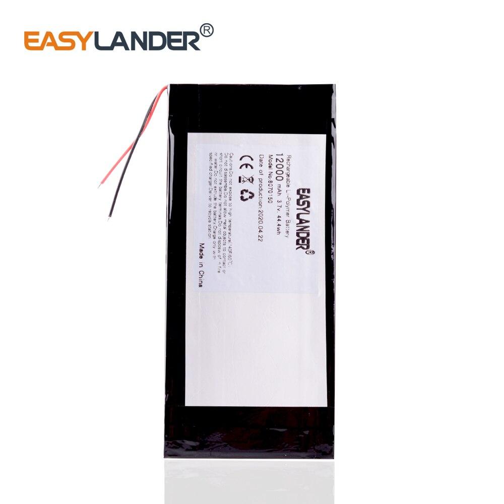 8070150 3.7v 12000mAh li-ion  Lithium Li-Po Polymer  Battery For ihome 4 Doorbell Video Speaker  DVD ihome4 Video doorbell