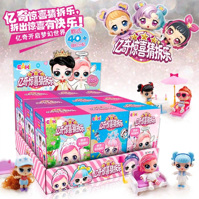 Original EAKI Genuine DIY lol dolls Blind box Kids Puzzle Toys for girl Surprise dolls Children birthday gifts  doll accessories