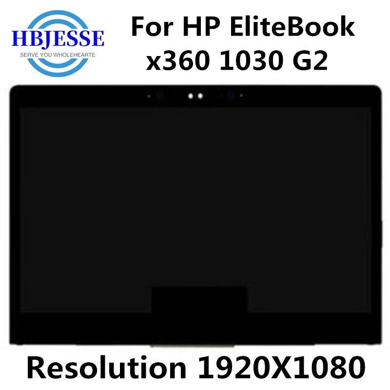 شاشة LCD LED أصلية 13.3 بوصة لشاشة HP EliteBook x360 1030 G2 شاشة لمس + إطار FHD 1920*1080 محول رقمي إطار 30pin أو 40pin