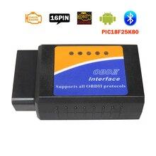 Реальный чип PIC18F25K80 ELM327 Bluetooth V1.5 OBD2 автомобильный диагностический инструмент Супер Мини ELM 327 в 1,5 OBD 2 сканер для Android/Symbian