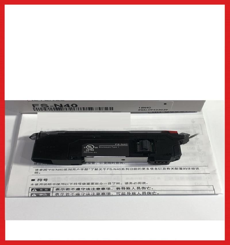 Amplificador de fibra digital FS-N41N/FS-N40/FS-MC8N