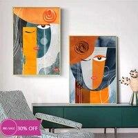 Toile de peinture moderne avec visage geometrique abstrait  affiches et imprimes dart mural contemporain pour salon et maison
