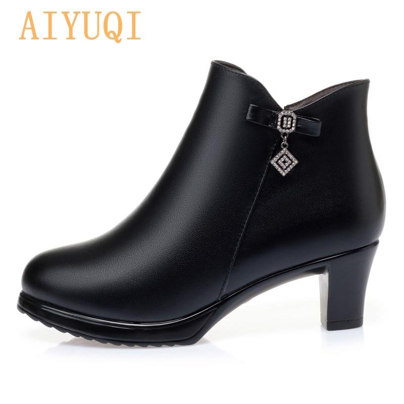 AIYUQI Women's Winter Boots 2021 New Natural Wool Round Head Women's Dress Boots Warm Women's Ankle