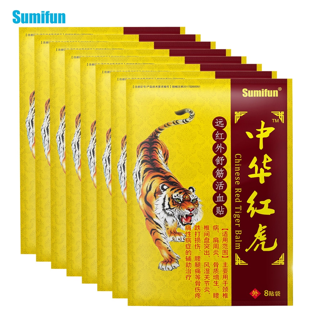Sumifun 8/16/32/48Pcs Chinese Red Tiger Balm Plaster Pain Relief Patch Heat Back Medical Plaster Antistress Orthopedic Plaster 48pcs 6bags far ir treatment tiger balm plaster muscular pain stiff shoulder patch relief spondylosis health care product d1642