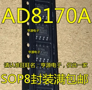 AD8170ARZ AD8170AR AD8170A SOP - 8 interface IC brand new original spot