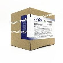 ELPLP77 100% Ampoule De Projecteur dorigine Avec Boîtier (OEM) Pour H543C H544C H545C H545M H546C H546M H563C