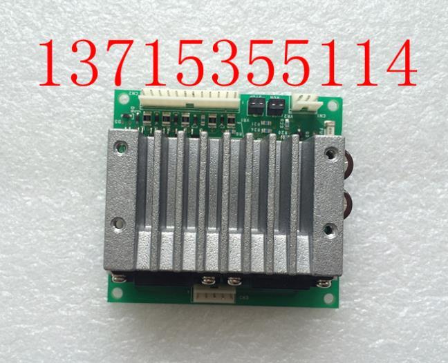 Oriental VEXTA original 5 fase paso a paso motor CSD5814N-P mapa físico