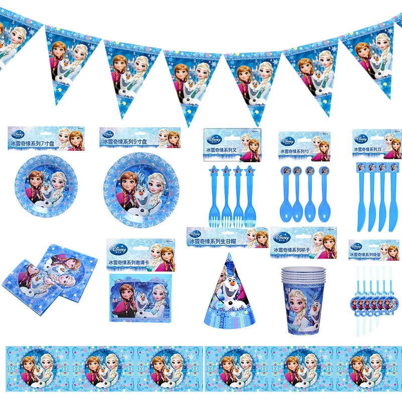 Disney Frozen принцесса Снежная королева тематическая вечеринка на день рождения украшения для детей вечерние принадлежности для девочек Декор набор детской посуды для дня рождения