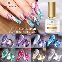 born pretty 1 bottle 7ml colorful spar cat magnetic nail gel magnetic stick uv led soak off uv gel polish manicure gel varnish