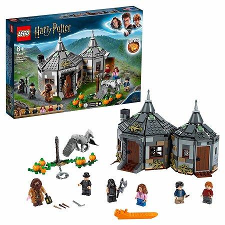 Конструктор LEGO Harry Potter Хижина Хагрида спасение Клювокрыла 75947