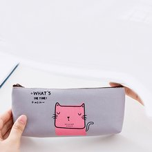 1PCS Small Fresh Origin Lattice Pencil Case Office Stationery And School Supplies High Capacity PU C