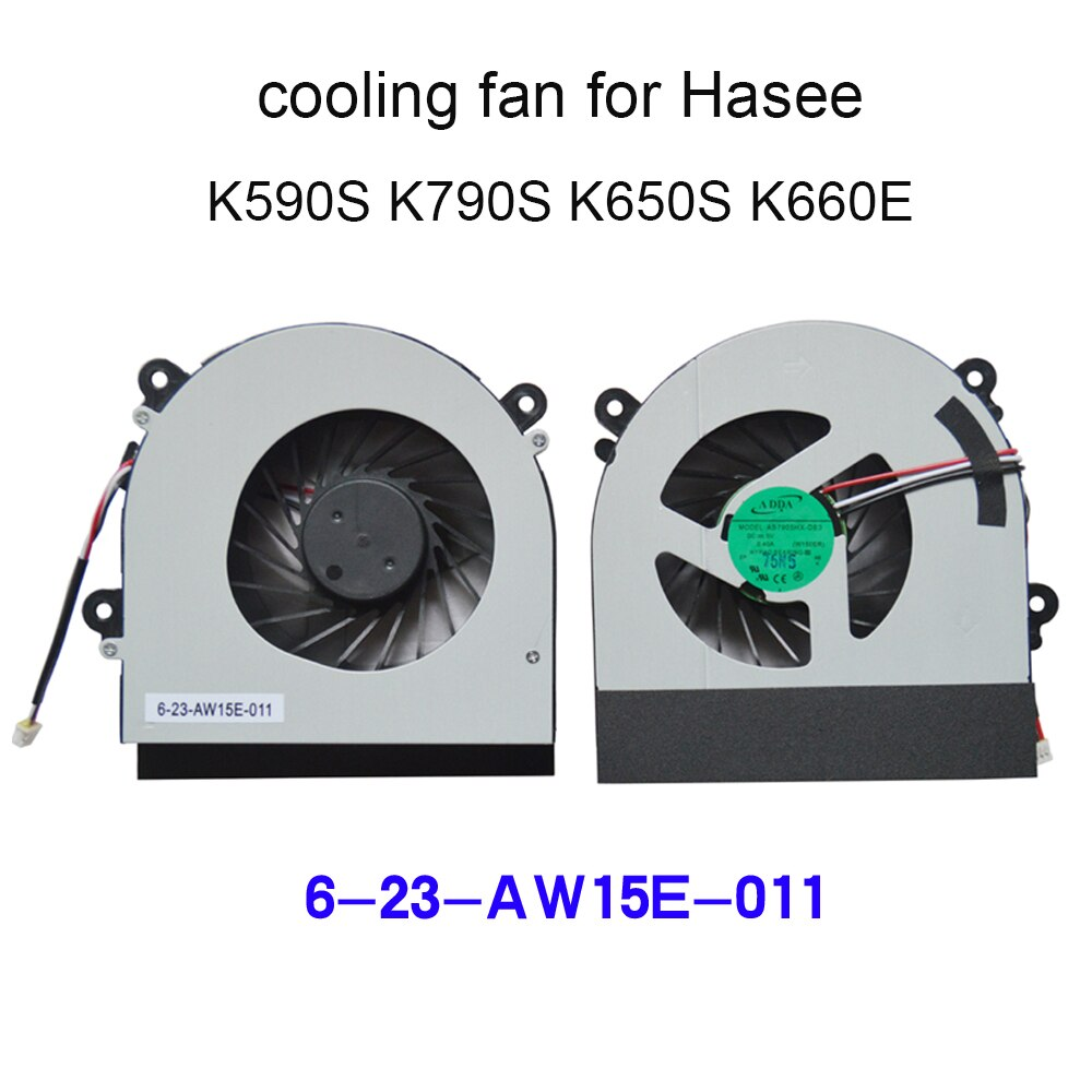 Кулеры для ноутбука Hasee K590S, K790S, K650S, K650D, K660E, CW65S05, CW35S03
