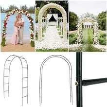 Iron Wedding Arch Decorative Garden Backdrop Pergola Stand Flower Frame For Marriage birthday wedding Party Decoration DIY Arch