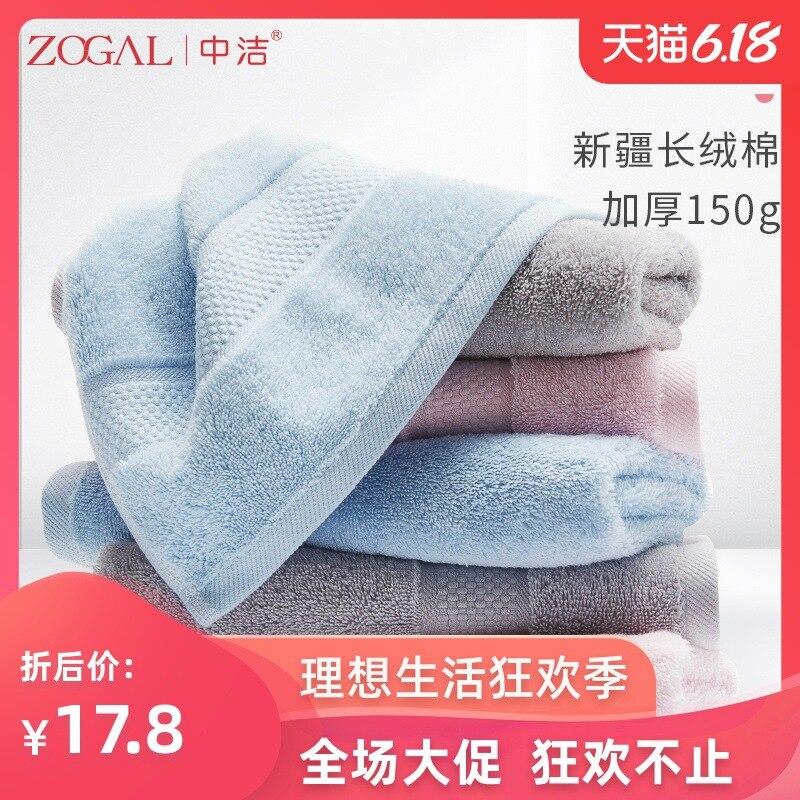 Zhongjie ręcznik czystej bawełny mycie twarzy gospodarstwa domowego dzieci chłonne szybkoschnący miękki ręcznik do twarzy kobiet mężczyzn Hotel dorosłych COUPLES