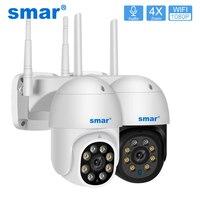 IP-камера видеонаблюдения Smar, 1080P, PTZ, Wi-Fi, 4-кратный зум, ии, датчик обнаружения человека, 2 Мп, H.265, ONVIF