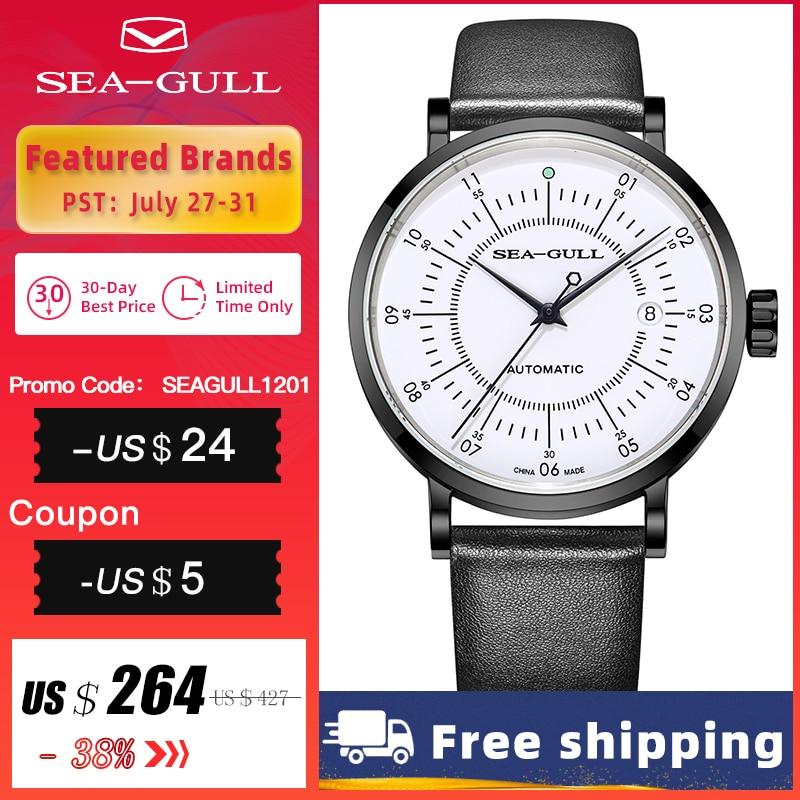 Relojes de negocios Seagull mecánico 50m de cuero resistente al agua San Valentín hombre Watches819.17.6045