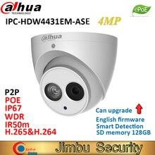 Dahua 4MP globe oculaire IP dôme caméra IPC-HDW4431EM-ASE POE IP67 intégré micro H.265 & H.264 CCTV triple flux encodage IR50m