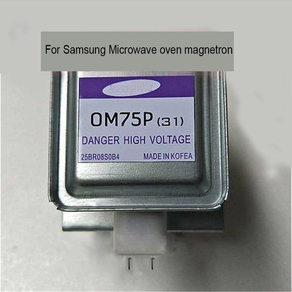 Аксессуары для микроволновой печи Samsung OM75P(31) OM75S(31)