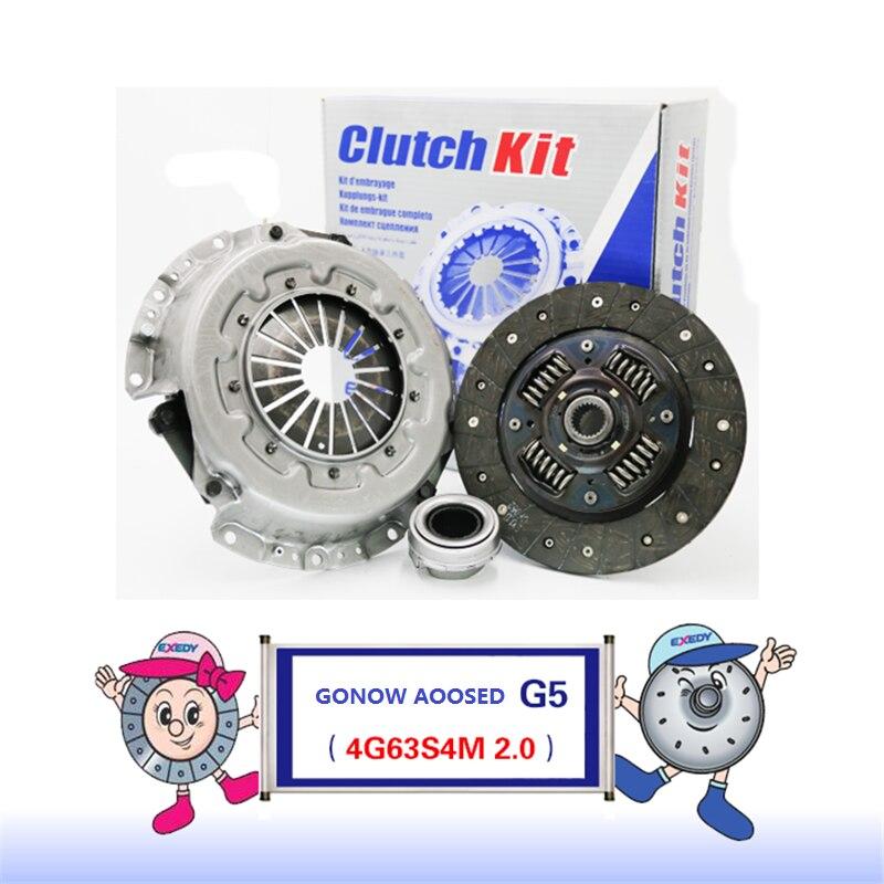 For GAC GONOW AOOSED G5 4G63 2.0  ORIGINAL  Clutch Disc  Clutch Plate Bearing  Clutch Kit Set Three Pcs Set
