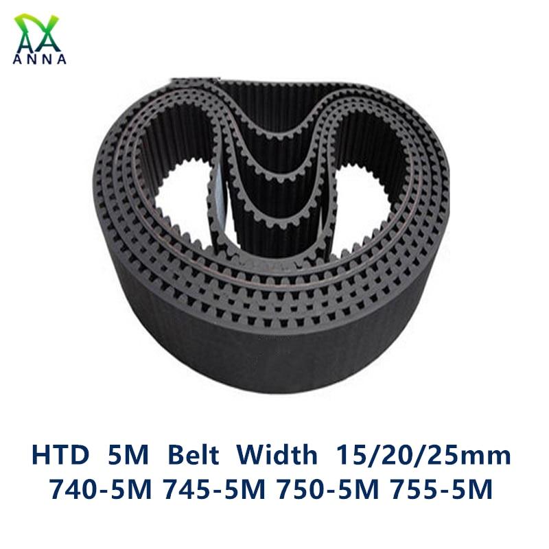 HTD 5M مؤقت اشتعال C = 740/745/750/755 عرض 15/20/25 مللي متر الأسنان 148 149 150 151 HTD5M متزامن حزام 740-5M 745-5M 750-5M 755-5M