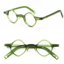 Hand Made Vintage Super Samll Odd Acetate Eyeglass Frames Light Full Rim Men Women Unisex B008