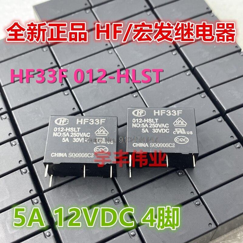 10pcs lot jqx 68f 012 1hsgf 8a 12vdc 4 10 шт./лот HF33F-012-HSLT 5A 12VDC 4