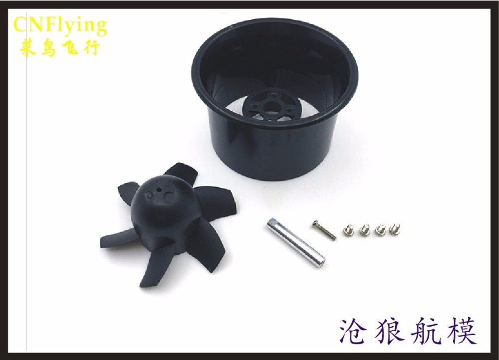 free shipping 55mm EDF kit (DUCT FAN) for SHAFT 2.3MM brushless motor FOR TIANSHENG A10 a380 c17 EDF AIRPLANE MODEL part
