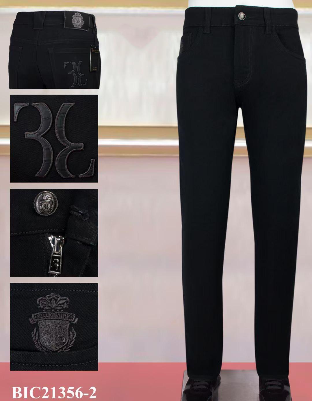BILLIONAIRE Jeans men 2021 winter 100% cotton letter letter embroidery elasticity Black jeans size 31~40 free shippng