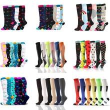 Dropship Unisex Compression Socks Wholesales Multi Pairs Football Socks Golfs Tube Outdoor Sports Nu