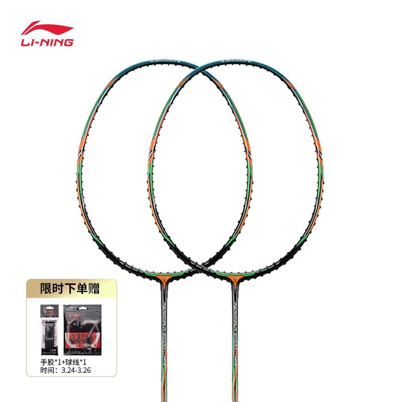 Badminton Racket Pneumatic Diversion Aeronaut 6000 Series Single Shot Control Ball Aypq006