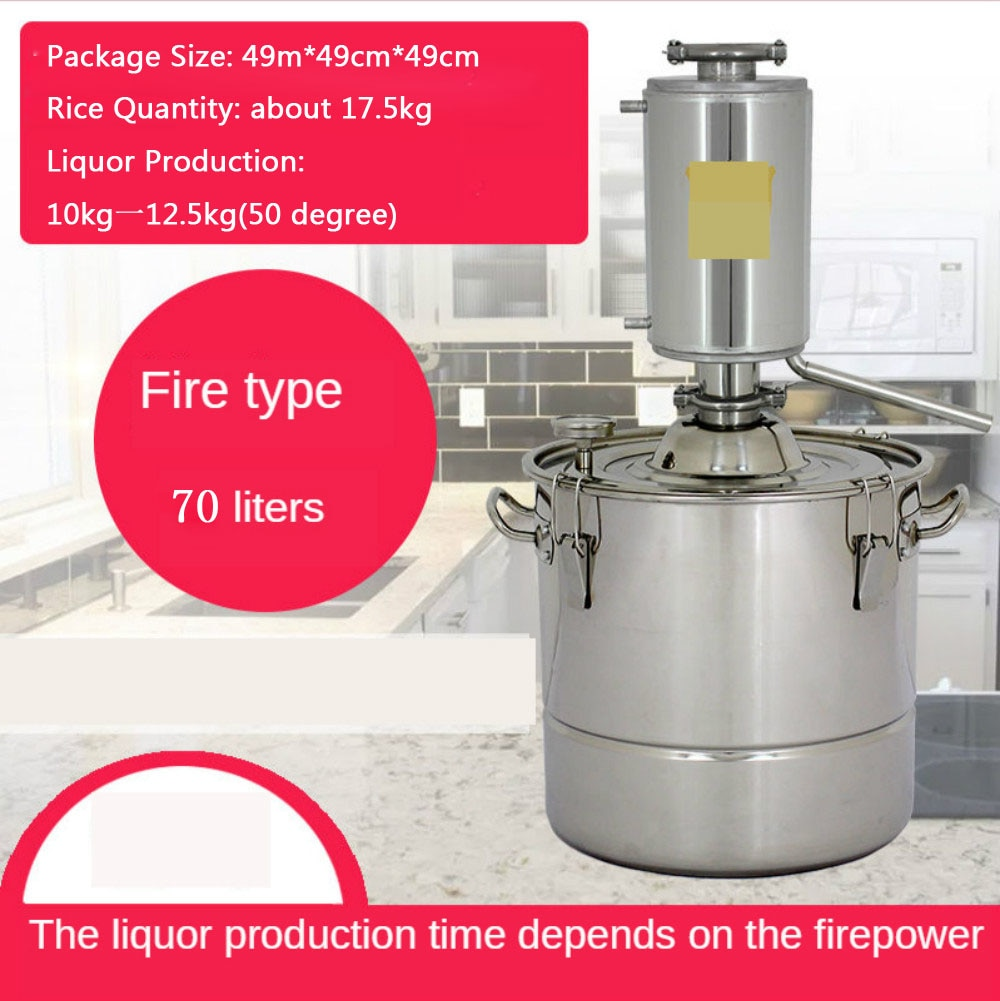 جهاز تخمير النبيذ الأوتوماتيكي ، 70 لترًا ، معدات تقطير السائل ، بخار كهربائي