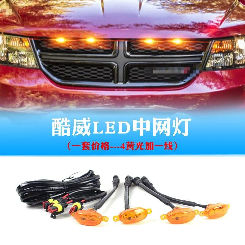 Car decoration lights LED FOR Dodge Ram front mid-grid yellow light daytime running light modified 12V