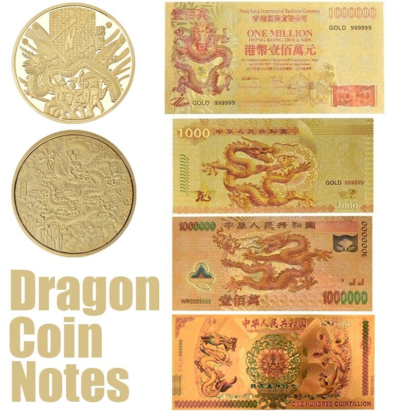 Китайский дракон 1000/ 1 миллион/100 Quintillion Hong Kong 1 миллион золотых банкнот с безопасной бумагой для денег, купюр, подарок