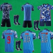 Maillots de Foot enfants japon Oliver Atom maillot de Foot 2019 Camiseta Ropa Futbol capitaine japonais Tsubasa Kits de Football 2020