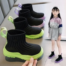 Girls Socks Shoes 2021 New Children's Stretch Knit Boots Fashion All-match Short Boots Boys Breathab
