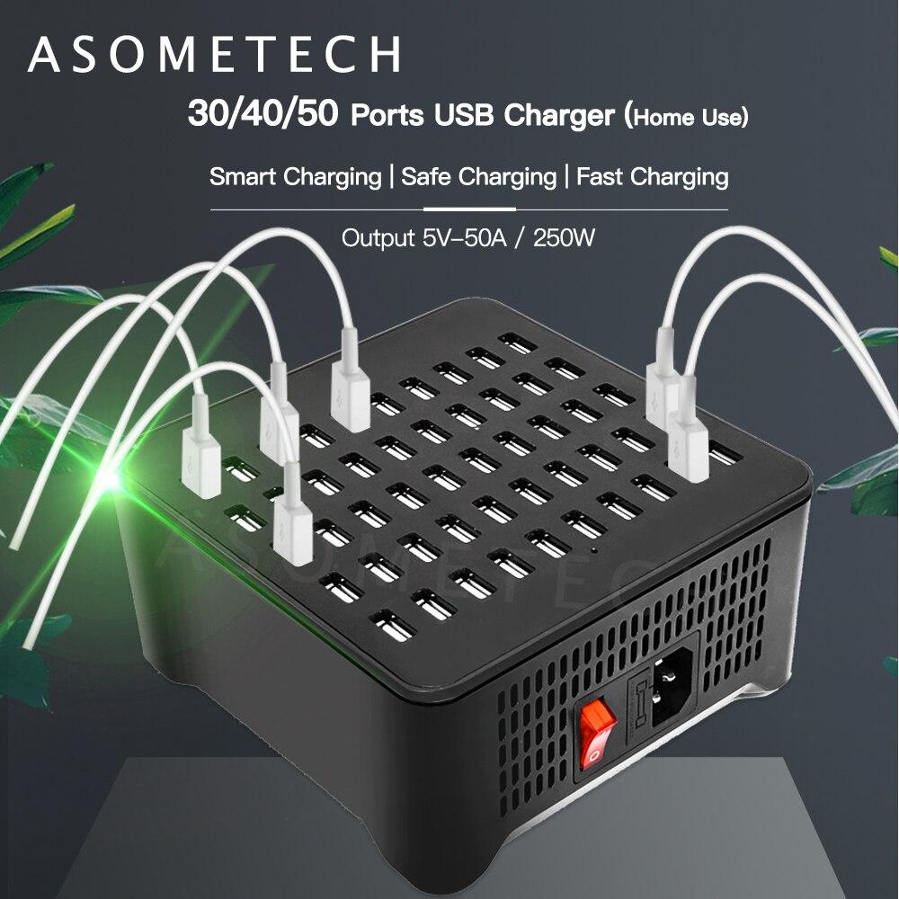 شاحن USB 250 واط 30/40/50 منافذ لأجهزة Android و iPhone ، محطة شحن ، مقبس متعدد الوظائف ، للهاتف والجهاز اللوحي