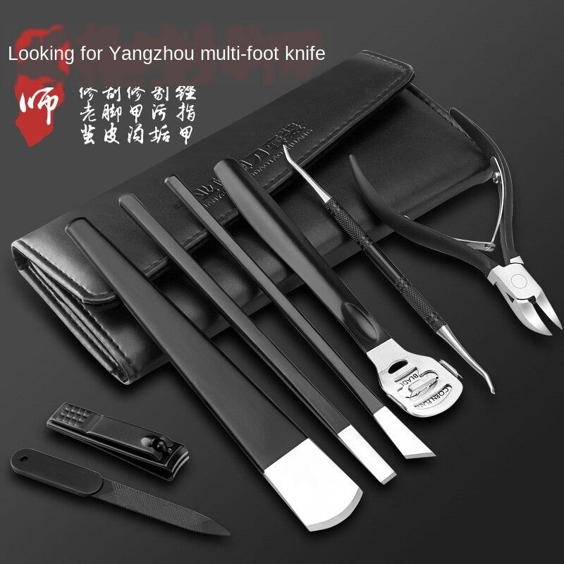 Juego de cuchillos de manicura de acero inoxidable de 8 piezas, juego de herramientas de belleza para uñas, cuchillo de pedicura, exfoliante, lima de uñas personalizada